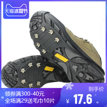 Outdoor Mountaineering fishing snow Ice ice claw six-tooth shoe sleeve anti-skid shoe sleeve simple ice grip anti-skating claw