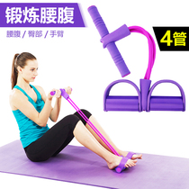 New sit-ups tensioners Fitness Equipment Home sports weight loss thin waist pedal tension rope closed belly