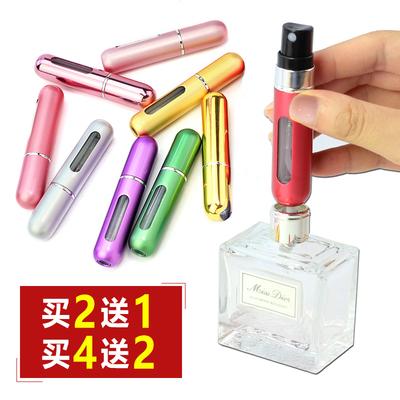 底部充装香水迷你旅行便携分装瓶
