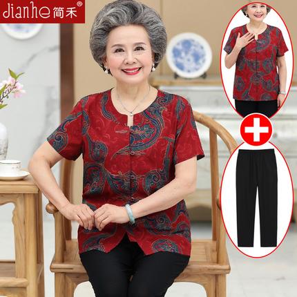 中老年人夏裝女60-70-80歲奶奶裝短袖襯衫套裝媽媽老太太衣服襯衣