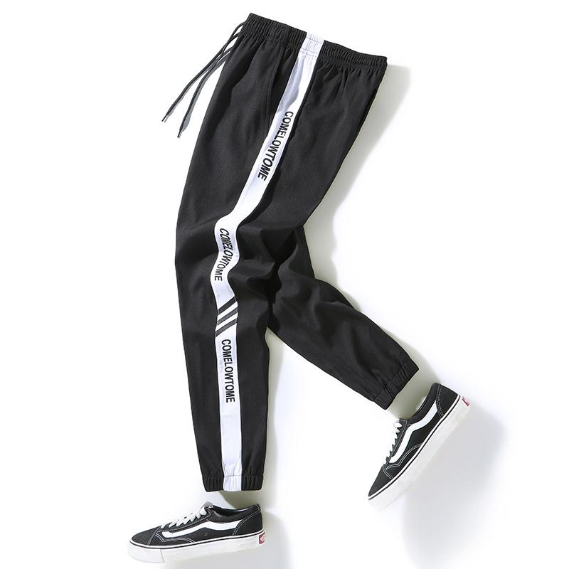 威龙世家夏季新款薄款宽松直筒束脚健身跑步哈伦速干冰丝滑休闲裤