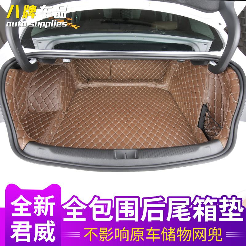 Специальный для 17 новые модели царственный хвостовой совершенно новый царственный хвостовой вокруг подушка для багажника интерьер ремонт