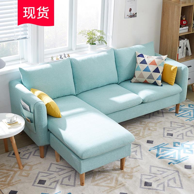 北欧布艺沙发小户型三人经济型小客厅出租房用简约现代简易网红款