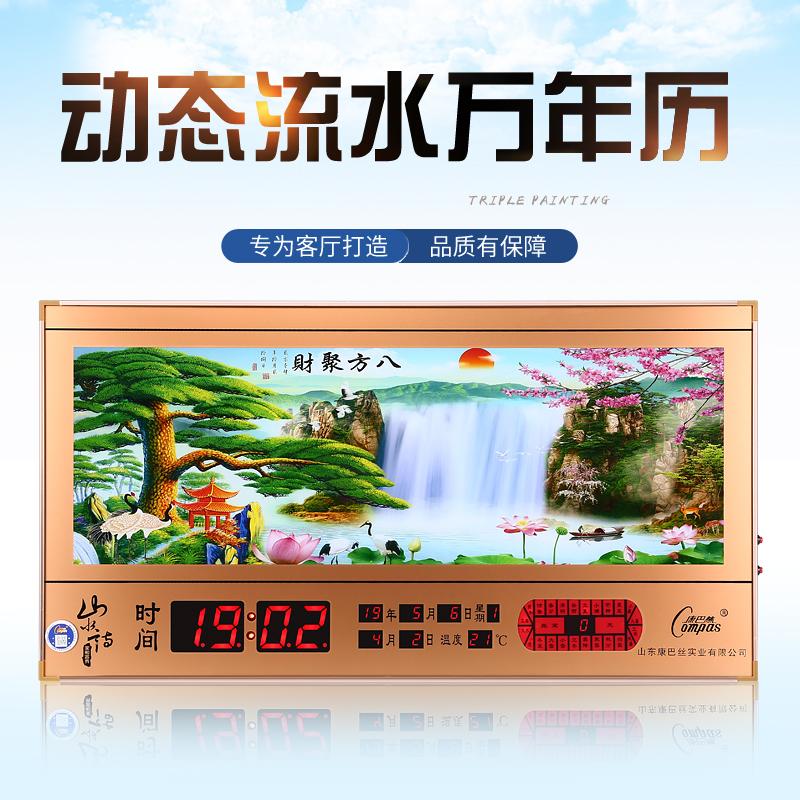 康巴丝LED数码动态画风景流水万年历电子大挂钟客厅静音夜光钟表