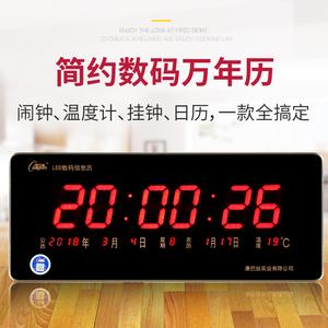 康巴丝2020新品LED数码万年历夜光电子挂钟客厅日历时钟表静音