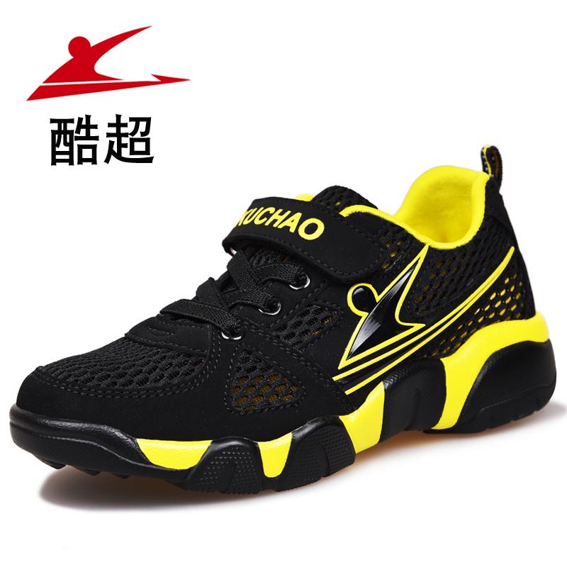 春款10~12~15歲男中大童鞋兒童跑步鞋青少年籃球鞋學生 鞋波鞋