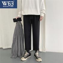 秋冬季直筒裤男宽松百搭加绒加厚阔腿长裤子韩版潮流坠感休闲西裤