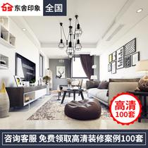 家装室内装修设计师日式现代简约装修设计效果图软装设计搭配装修