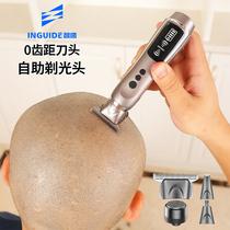 智感剃光头理发器电推剪头发神器自己剪专用剃头刃电动剃刃电推子