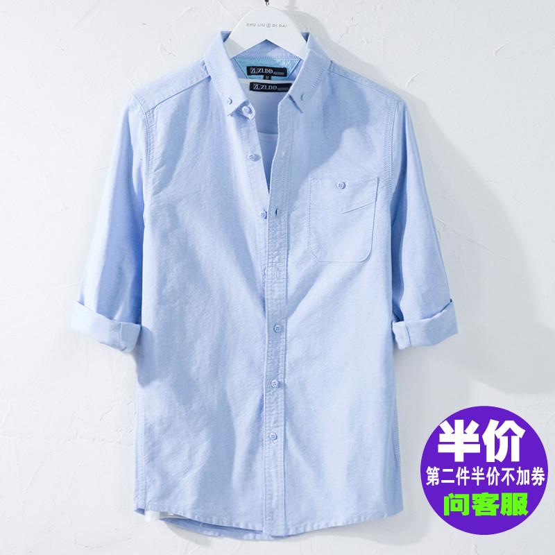 帅气原创面料纯棉白色抗皱易打理常规青年长袖衬衫男士休闲薄款