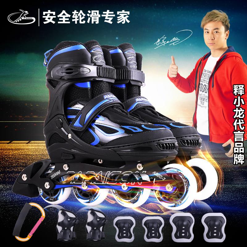 小状元溜冰鞋成人儿童套装单排直排轮滑鞋滑冰鞋旱冰鞋男女套装