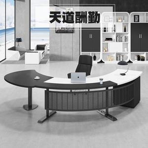 圆弧异形创意老板桌钢木大班台主管桌简约现代办公桌椅组合总裁桌