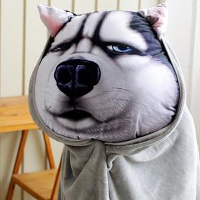 狗头汽车哈士奇抱枕被子两用毯枕头