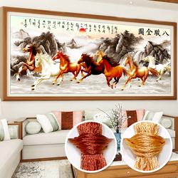 八骏图十字绣2020新款大幅客厅大气山水画风景马到成功八匹马线绣