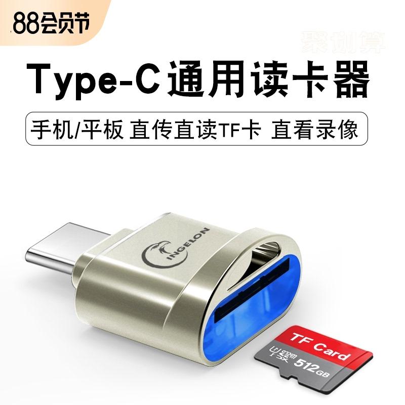 typec高速3.0迷你安卓华为读卡器