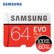 Samsung 64g Mobile Memory Extension Card SD 1000 Small Card S7 S8 + Pro note 8 T Card Storage ft Extension Card High Speed Storage Card