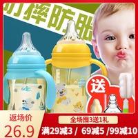 日康奶瓶宽口径塑料防摔奶瓶新生婴儿童奶瓶防胀气硅胶吸管带手柄