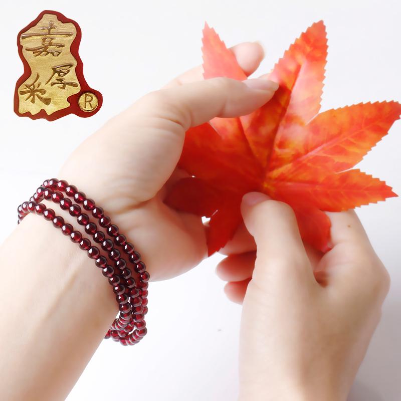Jiahoucai 6A Wine Red Garnet Bracelet womens 3 Circle Bracelet simple multi circle crystal headdress accessories