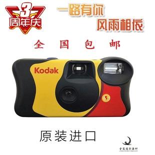 现货柯达ISO800度富士柯达一次性胶卷胶片相机21年08月礼品机 包邮