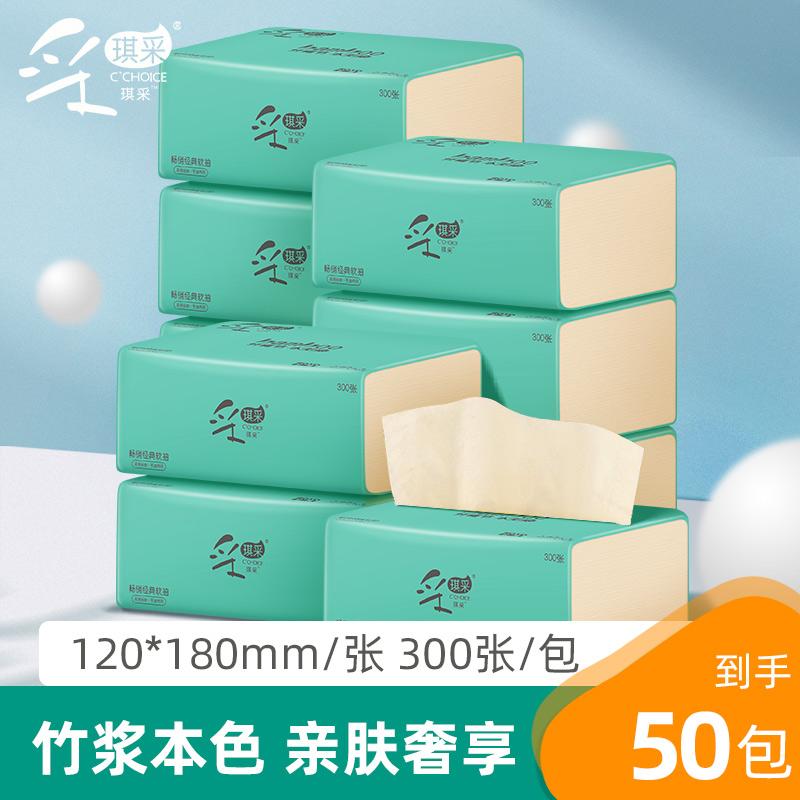 新疆の包装は紙を採取して箱全体のトイレットペーパーを引き出します。家庭用の紙ナプキンを吸います。