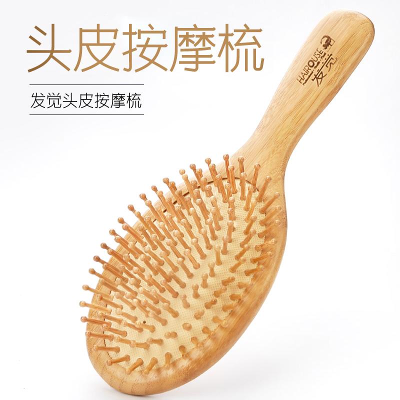 发觉楠木大板梳头皮按摩梳头部经络保健梳气囊气垫梳子