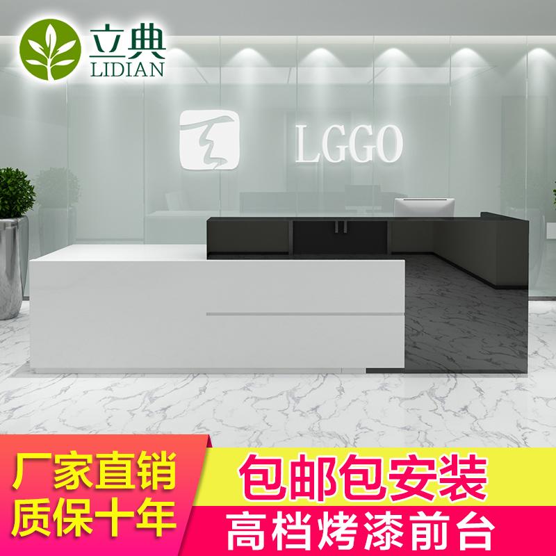 Краски назад тайвань подключать подожди тайвань офис назад тайвань стол простой современный компания доход серебро тайвань консультативный бар добро пожаловать счетчик стол