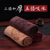 加厚茶巾茶布吸水印花方形茶桌布茶盘功夫茶具配件专用毛巾抹布