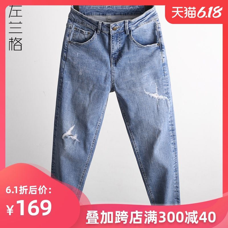 Nine hole jeans women's loose 2020 new fashion summer thin high waist large size thin radish Harun pants