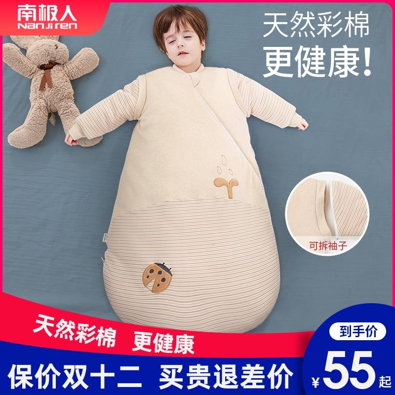 南极人婴儿睡袋秋冬季加厚款宝宝纯棉幼儿童防踢被小孩四季通用款