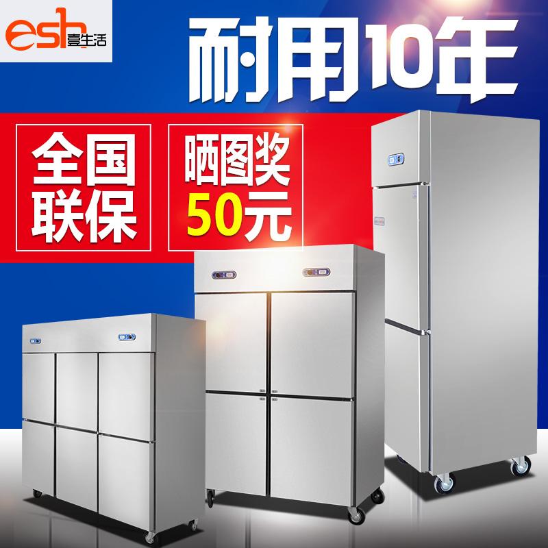 Один жизнь четыре двери шесть холодильник холодный кабинет бизнес двойные двери вертикальный двойная температура скорость замораживать холодный тибет холодный замораживать сохранение кабинет лед кабинет