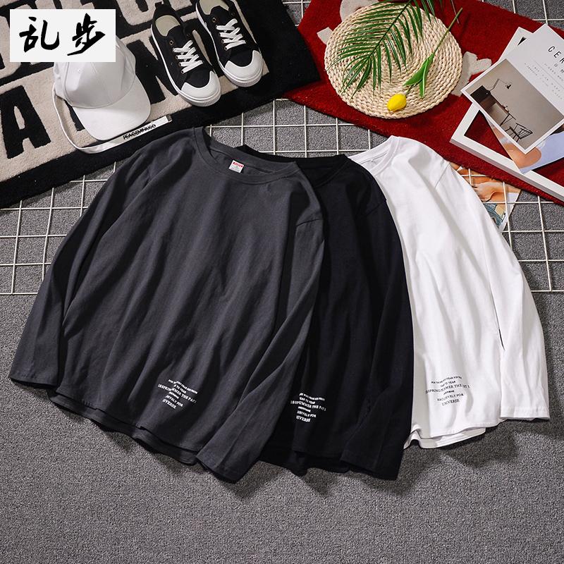 不包邮秋季新款男士纯色长袖T恤圆领修身秋衣纯棉打底衫学生韩版上衣服
