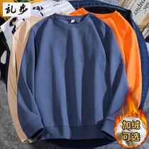 加绒加厚保暖打底圆领长袖T恤宽松男女外套潮雾霾蓝纯色套头卫衣