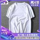 t恤男夏季 短袖 男装 纯色宽松半袖 男士 体恤纯棉圆领简约上衣打底衫