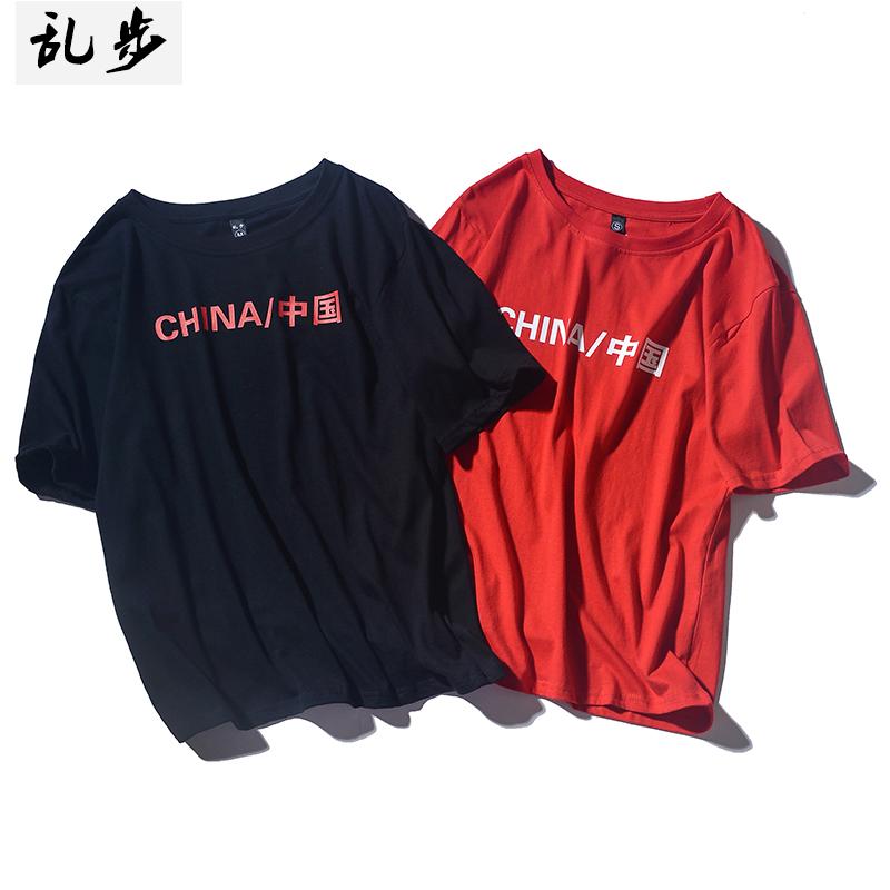 中国潮牌短袖夏季潮流白色男士t恤券后35.00元