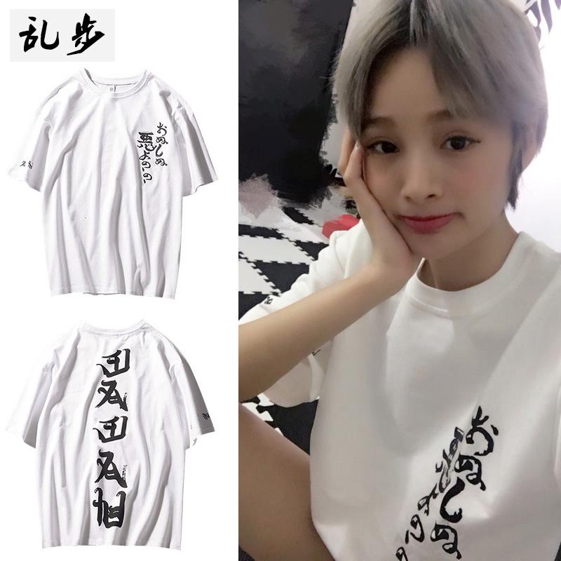 国潮恶灵短袖t恤日系潮牌嘻哈街舞半袖bf港风个性字母印花T-shirt