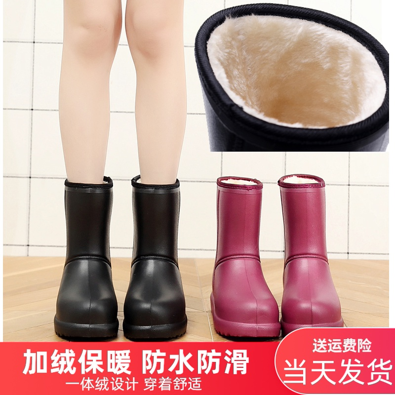 Rain boots women plus velvet non-slip water shoes thickened warmth waterproof cotton rain boots adult winter boots overshoes thick-soled rubber shoes