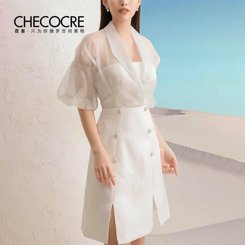 茬客夏装2019新款很仙的两件套裙职业范欧根纱御姐套装女洋气显瘦