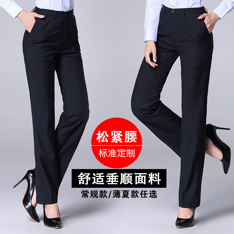 Брючные костюмы / Классические брюки Артикул 525050052120