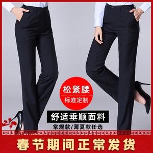 领2元券购买移动西裤职业工装裤银行正装裤子