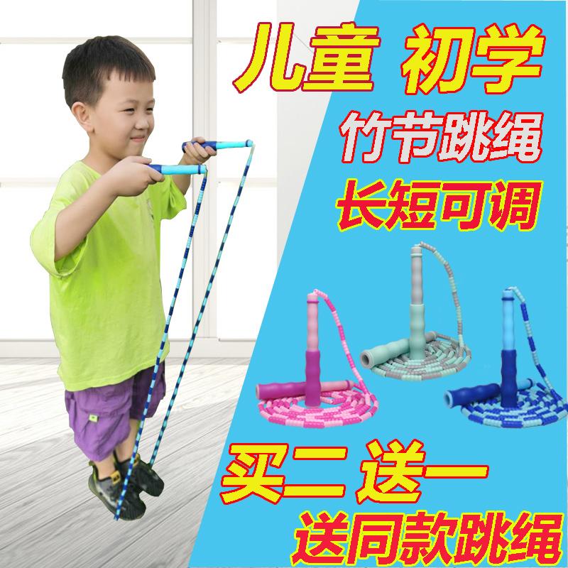 跳绳幼儿园小学生初学者绳子竹节绳