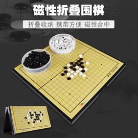 围棋儿童初学套装带磁性五子棋子黑白棋子便携式象棋棋盘学生益智