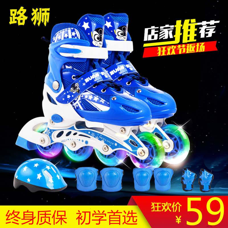 溜冰鞋儿童全套装旱冰轮滑鞋初学者男童女童小孩直排轮成年可调大