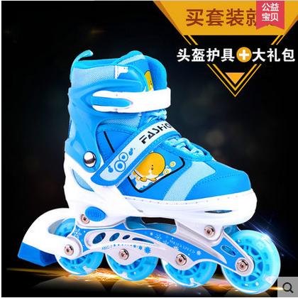 路狮溜冰鞋成人旱冰鞋滑冰鞋儿童全套装直排轮滑鞋闪光可调男女