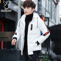 Playboy mens Cotton Clothes Winter youth tide brand hooded down cotton clothes casual warm coat handsome cotton-padded jacket