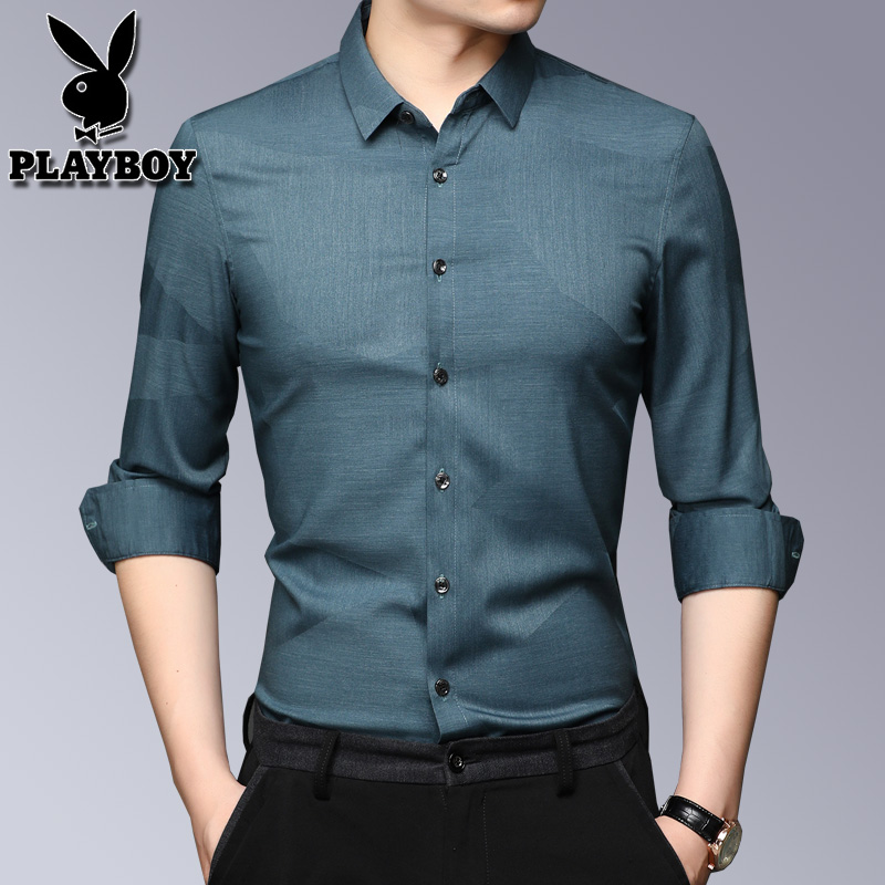 Playboy ice silk men's long-sleeved shirt summer business casual Korean fashion non-iron white black shirt men