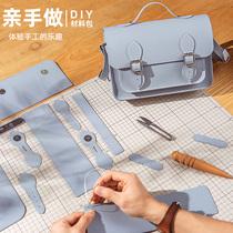 新款潮自制手提包女小包串珠包夏2020材料包diy珍珠手工编织包包