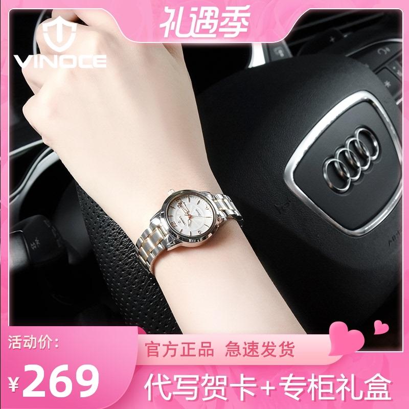 Часы наручные Артикул 42075006086