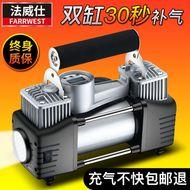 车载充气泵双杠高压12V便携式小轿汽车用打气泵电动轮胎加打气筒