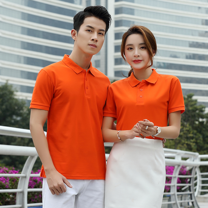 Polo shirt customized enterprise mens and womens tooling summer T-shirt customized work clothes cotton culture shirt DIY short sleeve customized