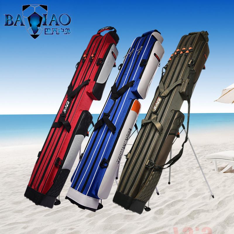 巴乔户外1.25渔具包防水两三层带支架鱼竿包钓鱼包渔具用品渔杆包